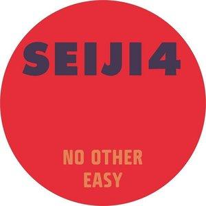 Imagem de 'Seiji 4'