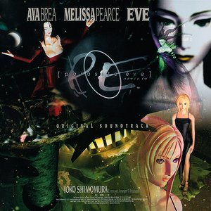 Image pour 'Parasite Eve original soundtrack'