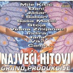 Image for 'Ti Za Ljubav Nisi Rodjena'