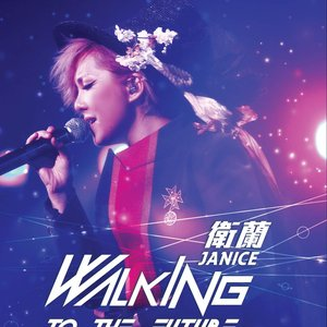 Image for 'Walking to the Future Live 2014'