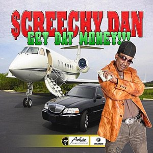 Image for 'Get Dat Money'