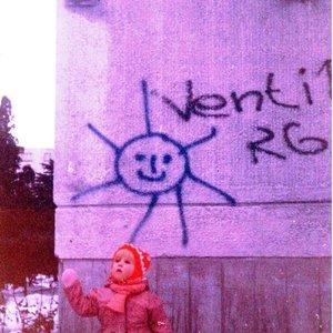 Image for 'Ventil RG'