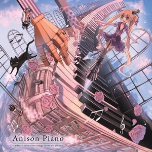 Image for 'Anison Piano ~marasy animation songs cover on piano~'