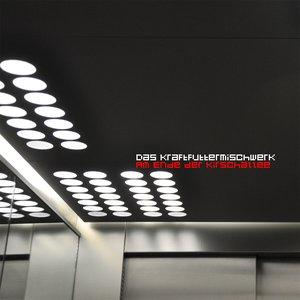 Image for 'Am Ende der Kirschallee'