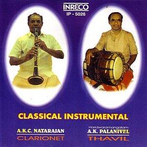 Bild för 'Carnatic Classical - Instrumental.'
