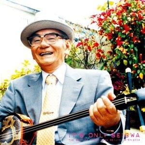 Image for '登川誠仁'
