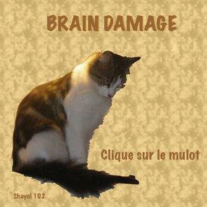 Image for 'Clique sur le mulot'