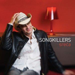 Image for 'Sreca'