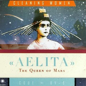 Image for 'Aelita: The Queen Of Mars'