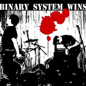 Image for 'Binary system wins'