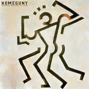 Image for 'Komeguny'