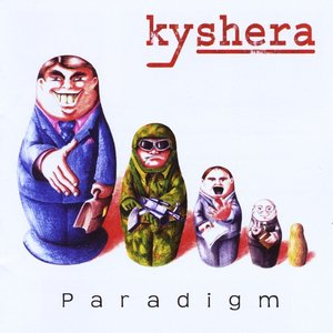 Image for 'Paradigm'