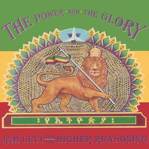 Image pour 'The Power And The Glory'