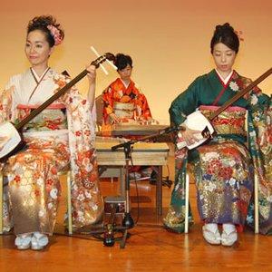 Imagen de 'Japanese Traditional Music'