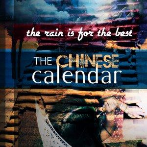 Bild für 'The Rain Is For The Best Single'
