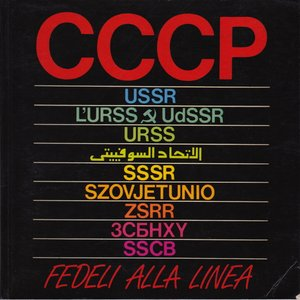 Image for 'CCCP Fedeli Alla Linea'