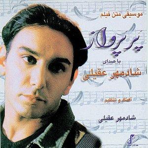 Image pour 'Par-e-Parvaz - Sound Track'