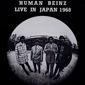 Image for 'Live In Japan 1968'