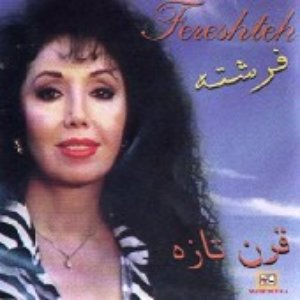 Image for 'Gharneh Tazeh'