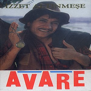 Image for 'Avare'