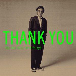 Imagen de 'Thank You'