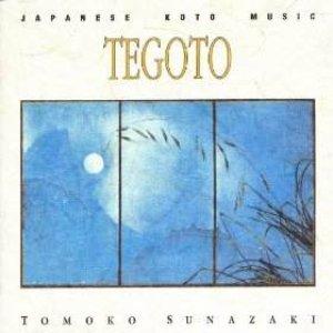 Image for 'Tegoto: Japanese Koto Music'