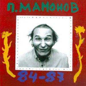 Bild für 'P. Mamonov 84-87'