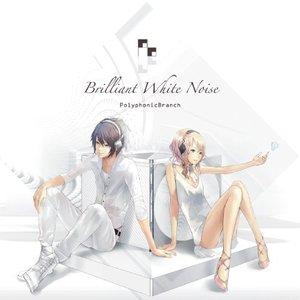 Image for 'Brilliant White Noise'