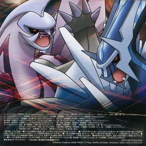 Image for 'Akiyoshi Fumie'