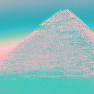 Image for 'The Dream Stela EP'