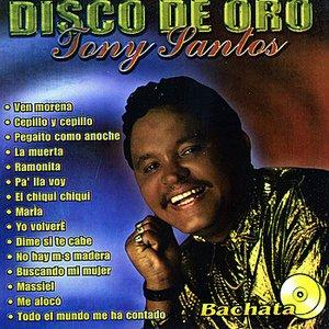 Image pour 'Disco de Oro'
