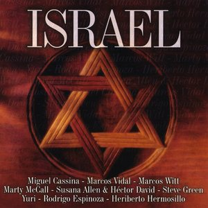 Imagem de 'Israel'