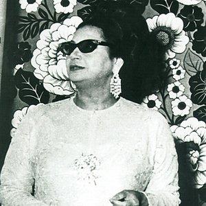 Image for 'Kolli Ouala tkhabbich'