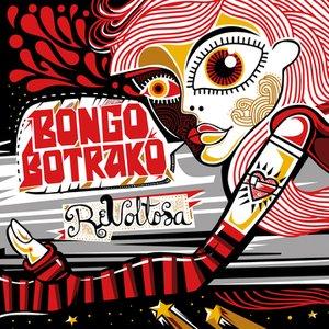 Image for 'Revoltosa'