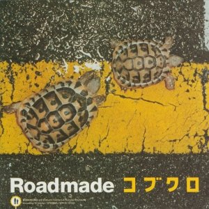 Image for 'Roadmade'