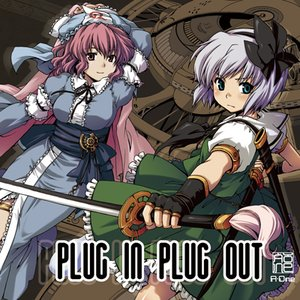 Image for 'PLUG IN PLUG OUT'