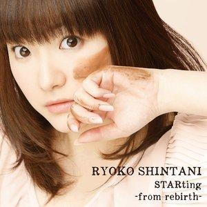 Immagine per 'STARting -from rebirth-'
