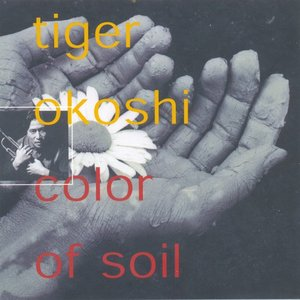 Image for 'Color of Soil'
