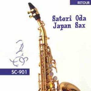 Image for 'Satori Oda'