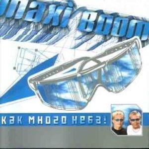 Image for 'Maxi Boom'