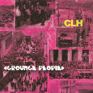 Image for '«Grounge People»'