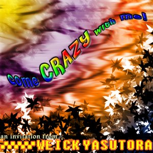 Image for 'come CRAZY with me!'