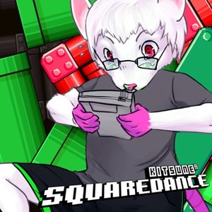 Image for 'Squaredance'
