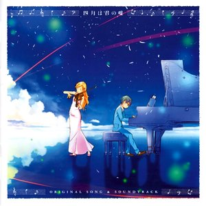 Image for '四月は君の嘘 ORIGINAL SONG & SOUNDTRACK'