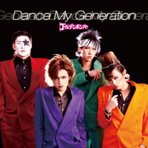 Image for 'Dance My Generation'