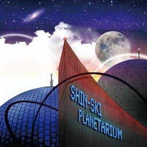 Image for 'Planetarium'