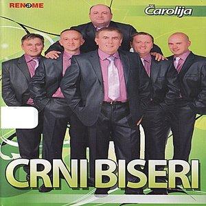 Image for 'Carolija'