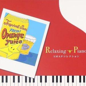 Image for '~リラクシング・ピアノ~SMAPコレクション'