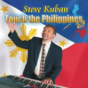 Image for 'Touch the Philippines'