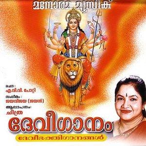 Image for 'Deviganam'